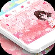 Japanese keyboard APK icon