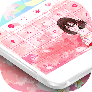 Japanese keyboard APK Download for Android