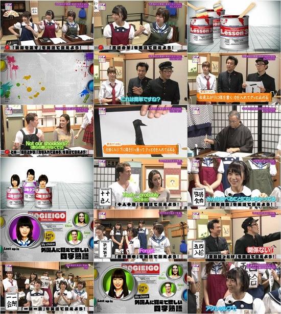 (TV-Variety)(720p) 乃木坂46えいご(のぎえいご) ep05 151129