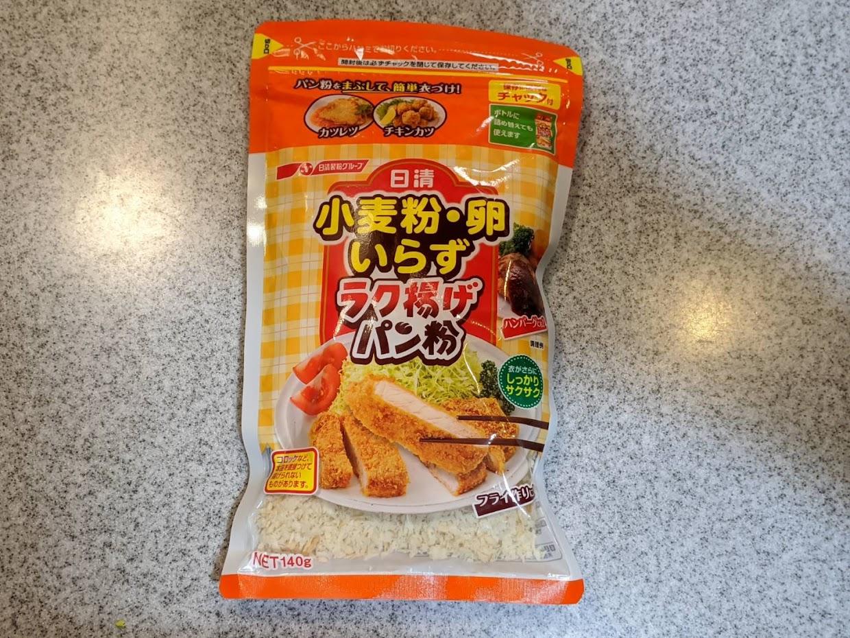 日清ラク揚げパン粉のパッケージ画像