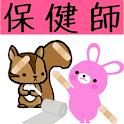 保健師試験問題集(用語集付き) りすさんシリーズ icon