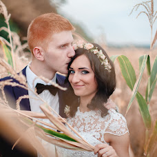 Wedding photographer Aleksandr Kovrov (kovrov). Photo of 30.12.2015