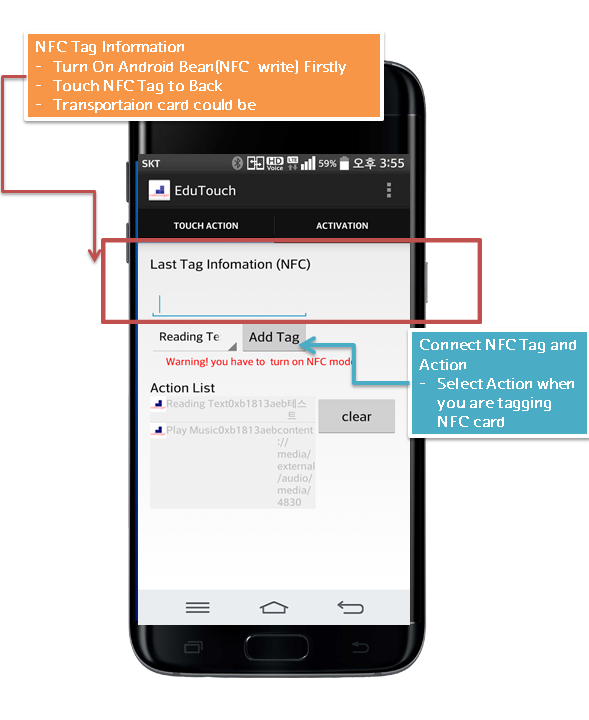 Tag Man: NFC tools with A-bean- screenshot