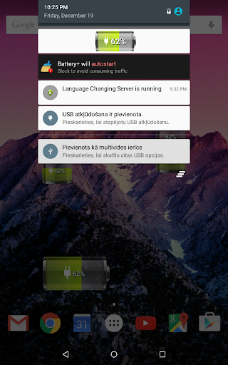 Battery HD screenshot 21