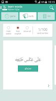 Screenshot of English Arabic Translator Dict