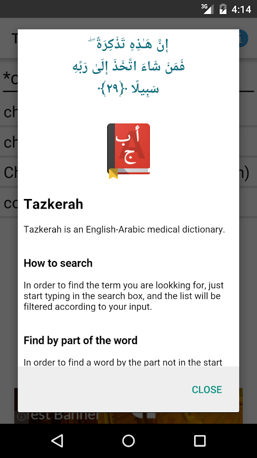 Tazkerah Medical Dictionary- screenshot