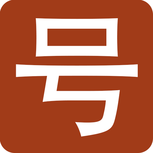 Chinese HSK Numbers pro