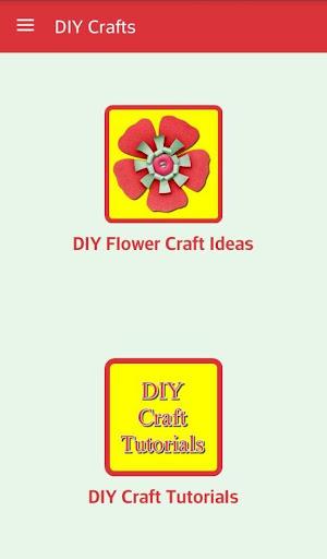 玩免費遊戲APP|下載DIY Crafts app不用錢|硬是要APP