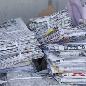 """毎日新聞記者、""""徴用工ツイート""""で大炎上してアカウント削除もいまだ波紋「卑怯すぎる」"""
