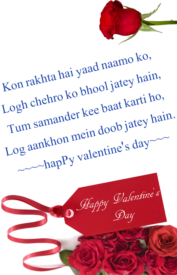 Happy Valentine Day Card MakerQuotesPhoto Frames  Android Apps