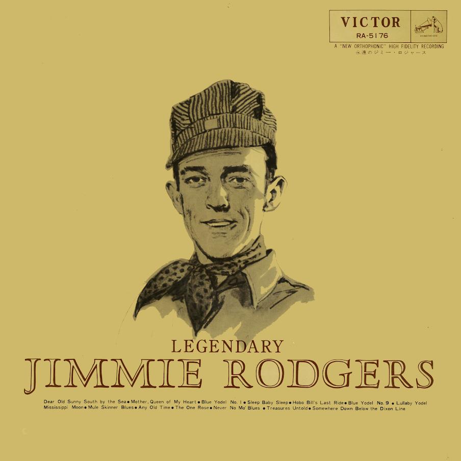 永遠のジミー・ロジャース