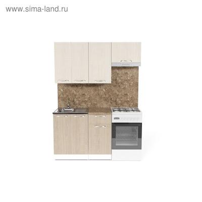 Кухонный гарнитур Ольга нормал 2 1500 мм