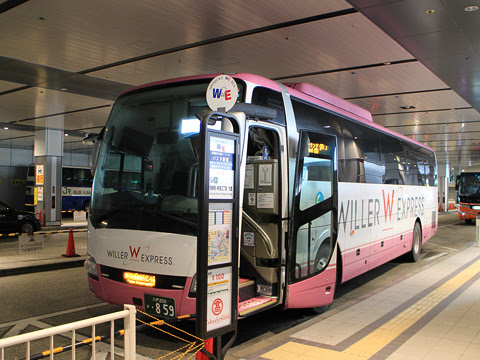 岩手県北自動車南部支社「ウィラーエクスプレス」 ・859 バスタ新宿到着