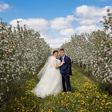 Wedding photographer Karina Natkina (Natkina). Photo of 30.04.2016