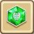 緑のハイルーン