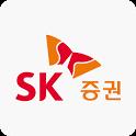 SK증권(계좌개설겸용) icon