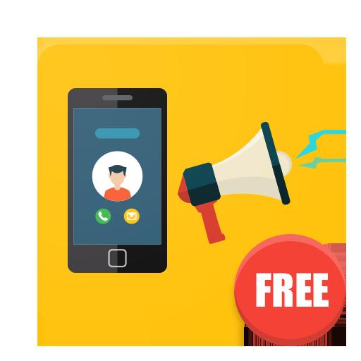 発信者名アナウンサー無料 工具 App LOGO-硬是要APP
