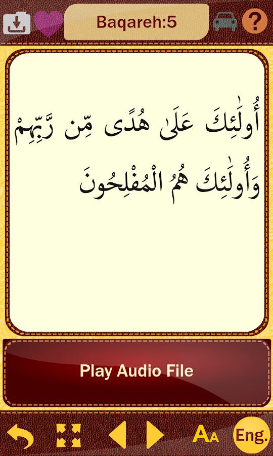 ‫قرآن حکیم Quran Hakim‬‎- screenshot