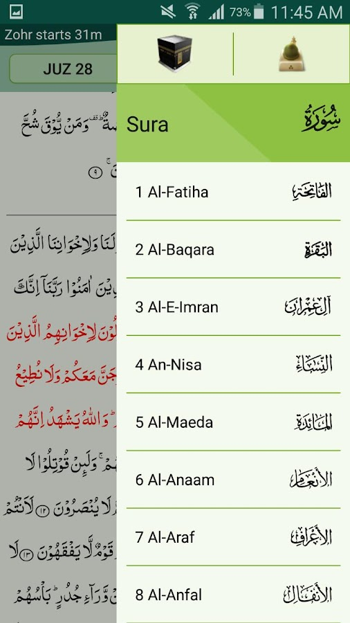 Quran Majeed- screenshot