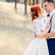 Wedding photographer Vadim Bic (VadimBits). Photo of 15.08.2018