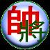 Xiangqi - Chinese Chess - Co Tuong, Free Download