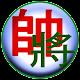 Xiangqi - Chinese Chess - Co Tuong (game)