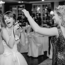 Wedding photographer Oleg Pankratov (pankratoff). Photo of 23.05.2016