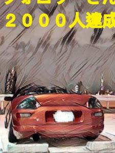 エクリプススパイダー D53A 2005年式 GTSのカスタム事例画像 🌵サボテン🌵さんの2018年10月01日22:08の投稿