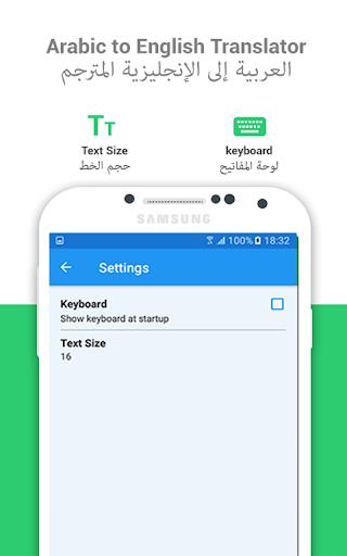 Arabic English Translator 1.1.2 screenshots 6