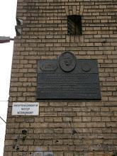 Photo: Tablica na wieży przy wjeździe na most kolejowy {Toruń Miasto; 2013-01-04}
