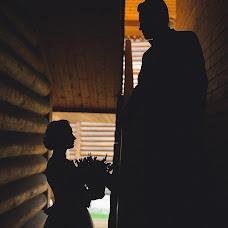 Свадебный фотограф Дмитрий Кузько (Mitka). Фотография от 06.09.2018