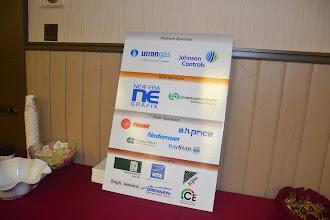Photo: CRC London Sponsors
