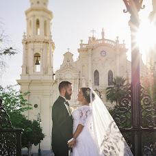 Wedding photographer Francisco Estrada (franciscoestrad). Photo of 04.06.2016