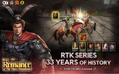 New Romance of the Three Kingdoms Screenshot