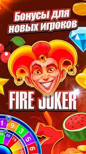 Fire Joker Kick