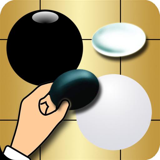 围棋人机对弈 紙牌 App LOGO-硬是要APP