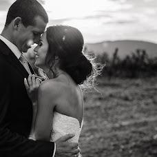 Wedding photographer Ulyana Fedorchenko (Fedorchenko92). Photo of 29.11.2018