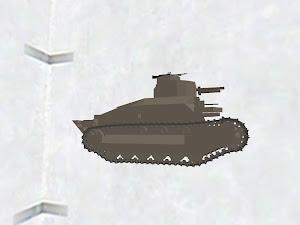 Type 89 Medium Tank