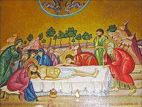 Photo: Иерусалим.Храм Гроба Господня. Фрагмент стены Воскресенского собора.