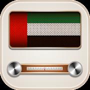 UAE Radio