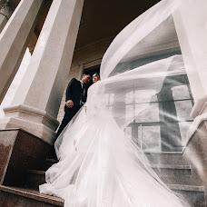 Wedding photographer Stas Levchenko (leva07). Photo of 22.09.2019