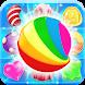 Soda - より甘いキャンディ - 甘いキャンディゲーム - 無料パズルゲーム - マッチ3ゲーム