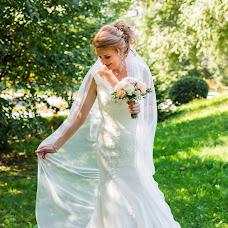 Wedding photographer Svetlana Efimovykh (bete2000). Photo of 04.10.2018