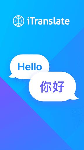 iTranslate Translator & Dictionary for PC