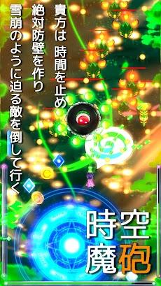 End of Star MCA:Unityのおすすめ画像2