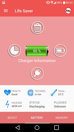 Life Saver 2.5 screenshots 2
