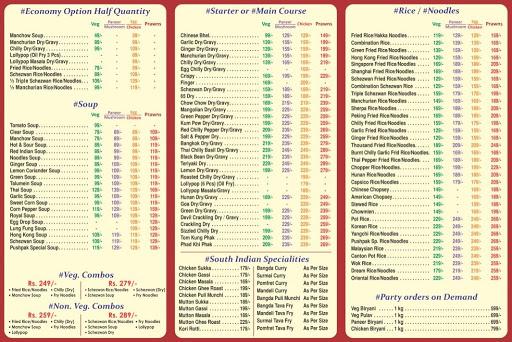 Pushpak Vihar menu 1