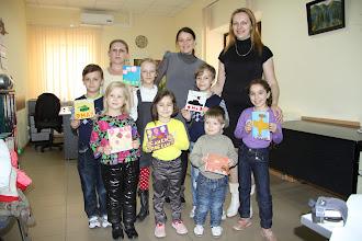 Photo: Ставропольский центр помощи семье и детям!
