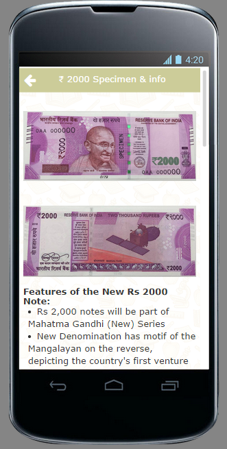 Currency Converter India Tips- screenshot