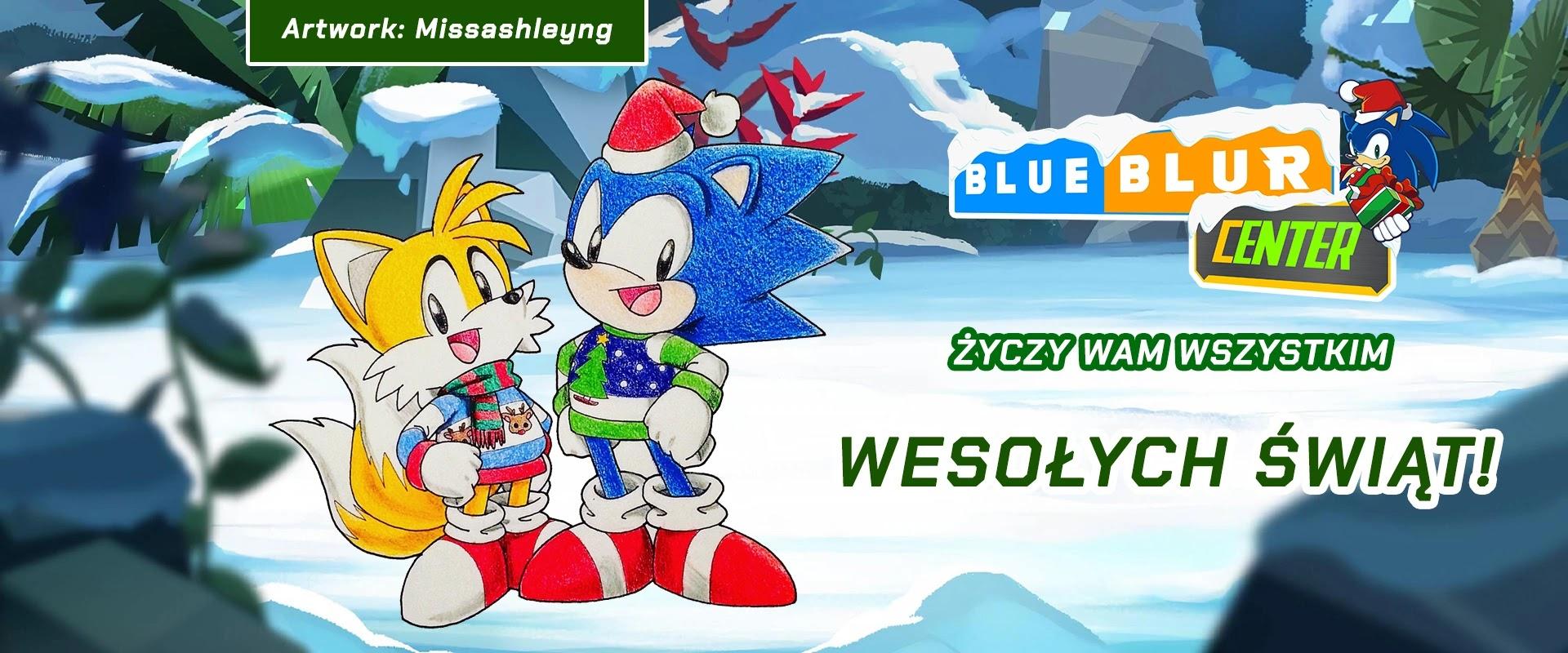 BlueBlur Center Życzy Wam Wszystkim Wesołych Świąt